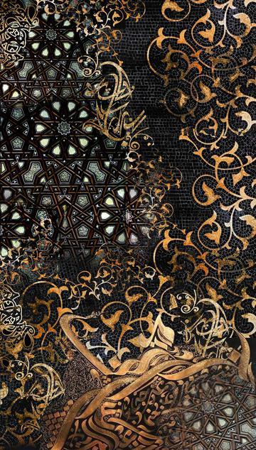 Islamic curtain