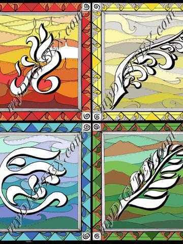 elements x4 doodles col