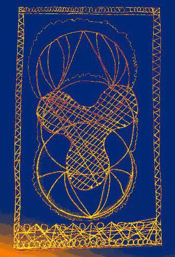S-Blue Hoop